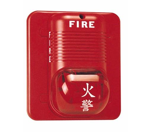 FM Approved Alarm Sounder & Xenon Beacon
